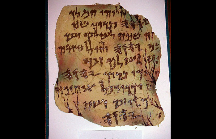 HebrewFragment copy